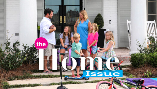 July 2021 :  The Home